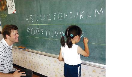 英語 English