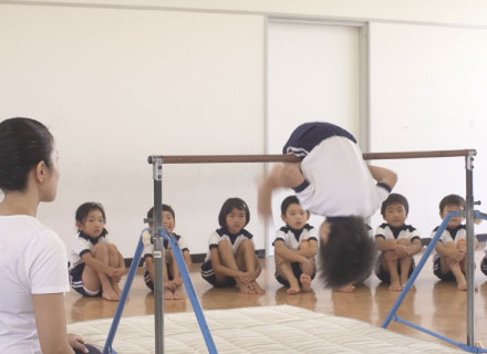 体育 Physical education